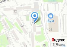 Компания «Торговый дом Этра» на карте