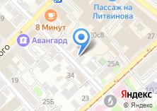 Компания «Автопарковка» на карте