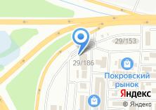 Компания «ТеплоСвет» на карте