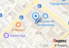 Компания «Каменная россыпь» на карте