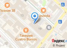 Компания «Прокуратура г. Иркутска» на карте
