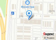 Компания «OSB» на карте