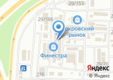 Компания «Финестра» на карте