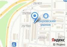 Компания «Блау С.В» на карте