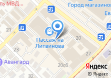 Компания «Электроник» на карте