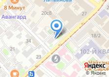 Компания «Димира» на карте