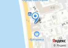 Компания «Актив-тур» на карте
