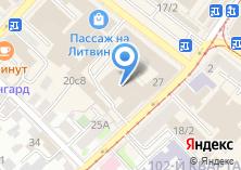 Компания «СибПолиграфСервис» на карте