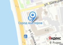 Компания «ДЛВ+» на карте