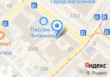 Компания «Темис» на карте