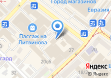 Компания «Романтик-тур» на карте