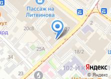 Компания «ТРАНС ЛИДЕР» на карте