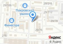 Компания «Магазин» на карте