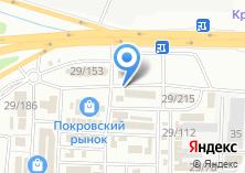 Компания «Подкова-Иркутскъ» на карте