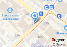 Компания «АдминРемСервис» на карте