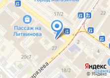 Компания «Центральная коллегия адвокатов Иркутской области» на карте