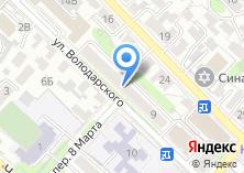 Компания «ИНТУР» на карте