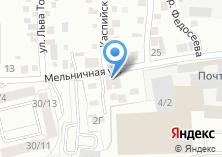 Компания «Автосервис на Мельничной» на карте