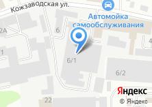 Компания «Авто-Виста» на карте