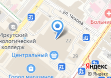 Компания «Джасур» на карте