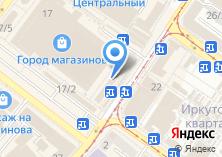 Компания «Обувь%» на карте