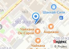 Компания «СибРегионТур'S» на карте