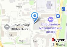 Компания «Румика Иркутск» на карте