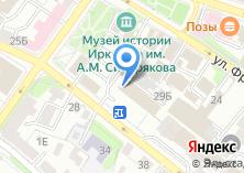 Компания «Взлет-Байкал» на карте