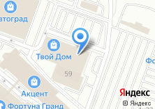 Компания «Teleshag TV» на карте