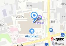 Компания «Грин Хаус» на карте