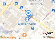Компания «У Нади» на карте