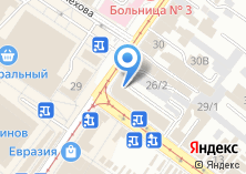 Компания «Мир сумок» на карте