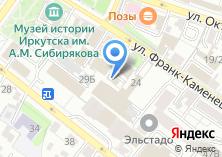 Компания «Иркутскнефтесервистрейд» на карте