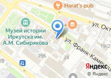 Компания «Охранное агентство сатурн» на карте