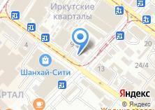 Компания «Магазин посуды и подарков» на карте