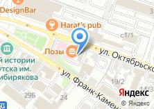 Компания «МО Профи» на карте