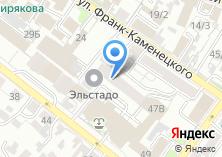 Компания «Большой Иркутск» на карте
