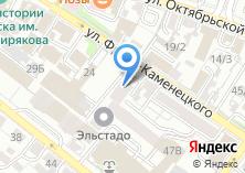 Компания «Магазин-бар разливных напитков» на карте