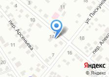 Компания «Панк» на карте