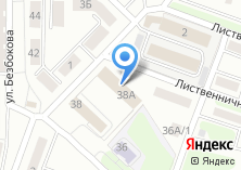 Компания «Иркутскэнергосвязь» на карте