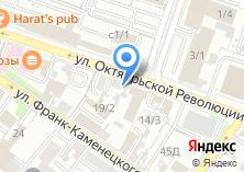 Компания «Прибайкальский Центр Экспертиз» на карте