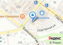 Компания «Иркутский Визовый Центр» на карте