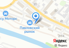 Компания «Авто Арт» на карте