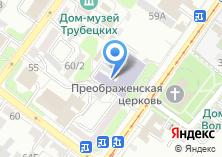 Компания «Иркутский Государственный Аграрный Университет им. А.А. Ежевского» на карте