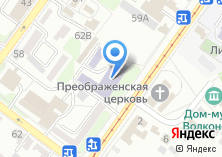 Компания «Центр таксидермических изделий» на карте