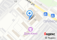 Компания «Приморское» на карте