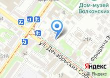 Компания «АвокадО» на карте