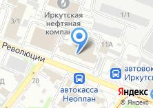 Компания «РН-Карт-Иркутск» на карте