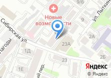 Компания «Инвариант» на карте
