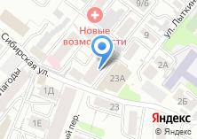 Компания «Сибирское Информационное Агентство» на карте